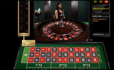 Казино рулетка играть на реальные деньги казино в киеве вакансии